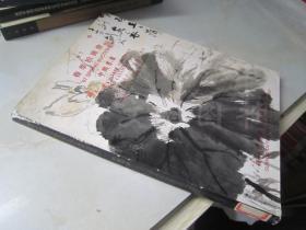 广州市艺术品拍卖有限公司97春季拍卖会:中国书画【见描述】