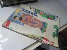 广州市艺术品拍卖有限公司98迎春拍卖会:陶瓷·玉器·工艺品