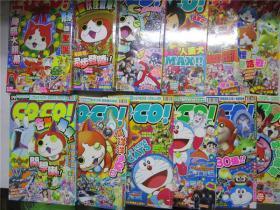 COCO!双周刊 2015年第14-23,25,26期缺23,24期共11册合售(图中24期已售出)