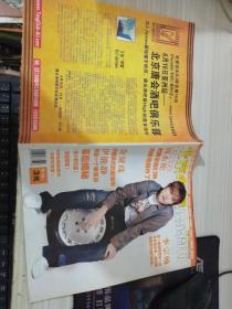 北京电视娱乐周刊 2005年第23期