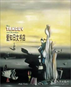 【包邮】Yves Tanguy And Surrealism 2001年出版