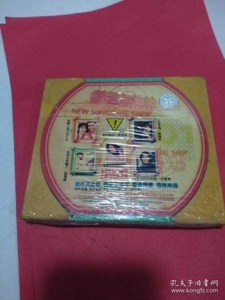 VCD,陈慧琳,谢霆锋,陈晓东《新歌加油站》正版未拆封