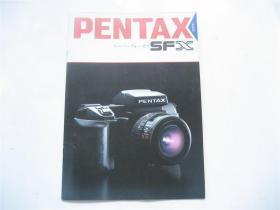 日文原版   Pentax SFX    新品介绍图册   昭和62年