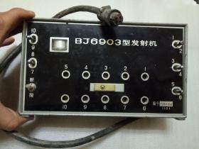 BJ6903型发射机