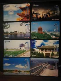 中国铁通电话卡-2008年汉宜铁路开工纪念 全套八枚