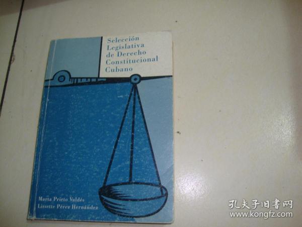 Selección Legislativa de Derecho Constitucional Cubano