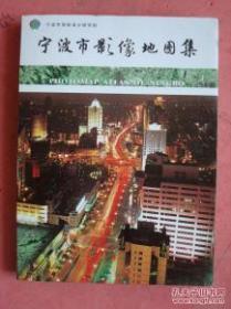 宁波市影像图
