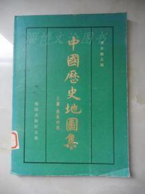 中国历史地图集 第三册(三国、西晋时期)
