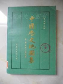 中国历史地图集 第五册(隋、唐、五代十国时期)