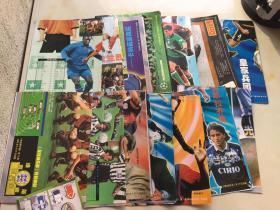 海报 足球俱乐部 2000年第1、2、3、4、5、7、8、9、10、12、13、14、17、23、24期【共15张】