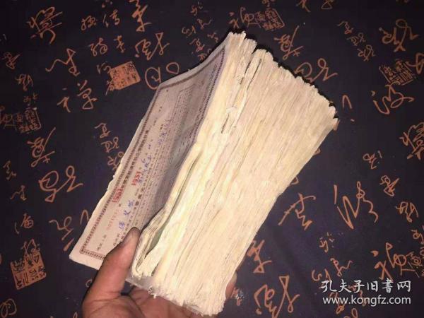 55-57年国家经济建设公债临时收据  厚厚一摞七百多张  温州地区的