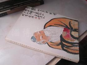 南京艺术品拍卖有限公司97秋季拍卖会:中国书画--油画