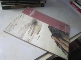 95中国艺术品拍卖会:书画部分