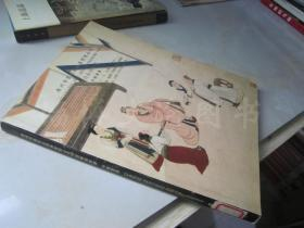 广州市艺术品拍卖会有限公司98迎春拍卖会:中国书画【见描述】