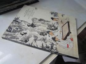 昆明西南九七文物珍品拍卖会:中国书画 古董珍玩