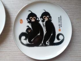 """上世纪九十年代左右工艺美术大师韩美林画作""""猴""""白瓷盘2件(品好)"""