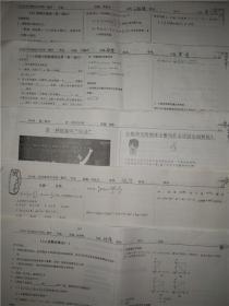 19-20河北衡水中学高一数学