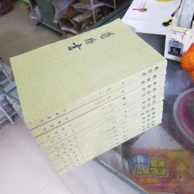 旧唐书(1、3-6、9、11-15)12册合售