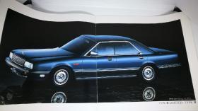 1995年款 日产 CIMA 总统牌轿车 画册 广告册 宣传册