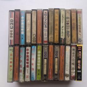 磁带!盒磁带!原包装好品!明星歌曲影视曲!