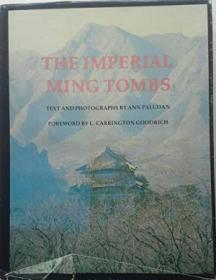 The Imperial Ming Tombs