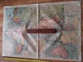 1914年2开列强大战争地图一战世界格局地图兵力武器对比