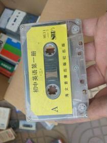 磁带 初中英语 第一册(二)
