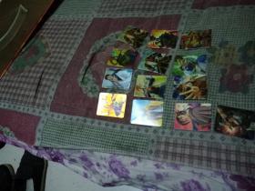三国群英时空魔幻卡13张(含10张闪卡)