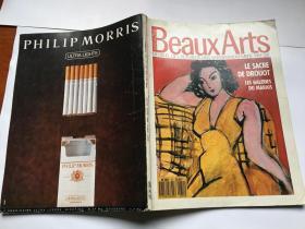 美术杂志 外国版 Arts Magazine & Beaux Arts 1987-33F