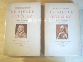 【包邮】LE SIÉCLE DE LOUIS XV平装