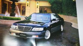 1998年款 日产CIMA牌轿车  画册 广告册 宣传册