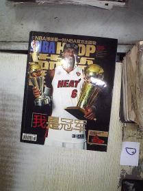 NBA灌篮2013年第18期  。