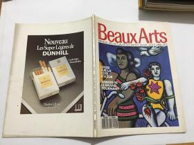 美术杂志 外国版 Arts Magazine & Beaux Arts 1988-37F