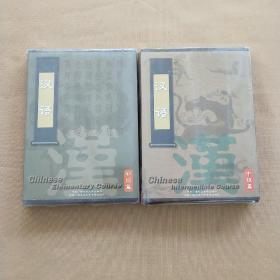 汉语 DVD 初级+ 中级   两本合售  全新未开封