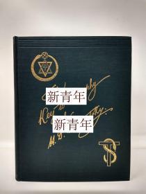 稀缺, 《 神秘学,神学 --伦理学,科学和哲学 》 约1930年出版