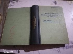 法语 法英科学技术字典 第4版