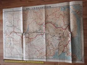 1918年 东部西伯利亚战地一览图带满洲蒙古地图