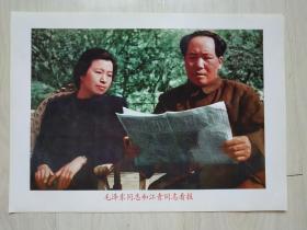 文革时期:江青和毛主席在一起宣传画