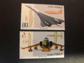2003 J14