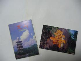 明信片  泉州   1987年     共10片