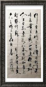 【保真】实力书法家黎士陵草书精品:秦观《鹊桥仙》