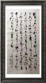 【保真】实力书法家黎士陵草书精品:《沁园春·雪》