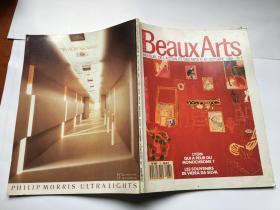 美术杂志 外国版 Arts Magazine & Beaux Arts 1988——35F