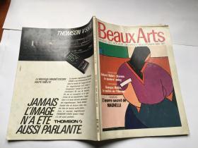 美术杂志 外国版 Arts Magazine & Beaux Arts 1986-32F.