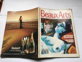 美术杂志 外国版 Arts Magazine & Beaux Arts 1988-35F.