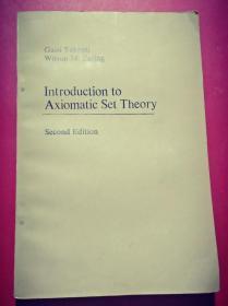 公理化集合论引论:英文版