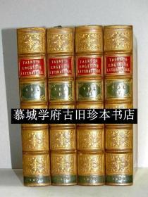 【全皮精装】1897年英文版 文学史名著/丹纳(泰纳)《英国文学史》4册(全)TAINE:HISTORY OF ENGLISH LITERATURE