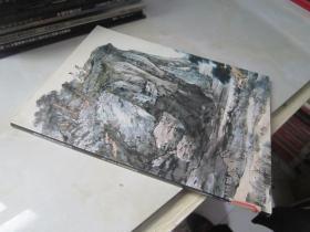 雅协艺术品拍卖有限公司 97冬季中国书画拍卖会