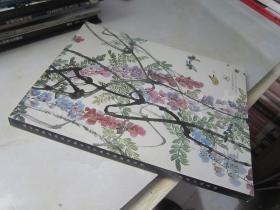 南京艺术品拍卖有限公司97秋季珠海拍卖会:书画古玩专场