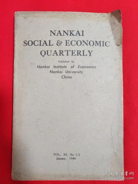 NANKAISOCIAL ECONOMICQUARTERLY南开社会经济季刊【1940年英文版16开本见图】